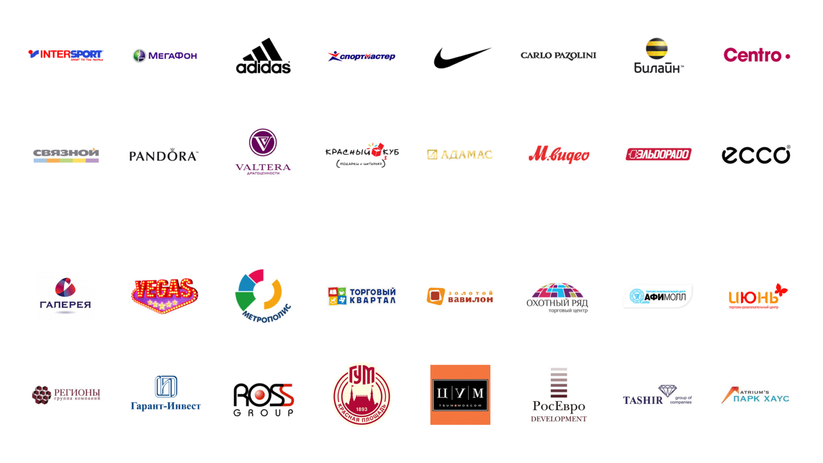 logotypes_malls&retail